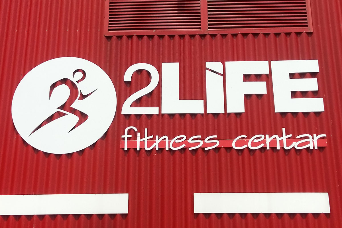 2LIFE Fitness Centar